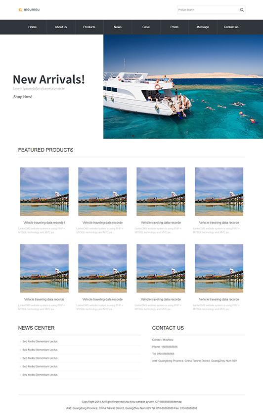 国际旅行公司网站外贸模板