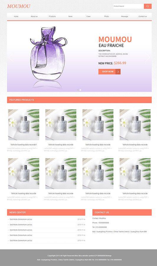 化妆品有限公司网站外贸模板
