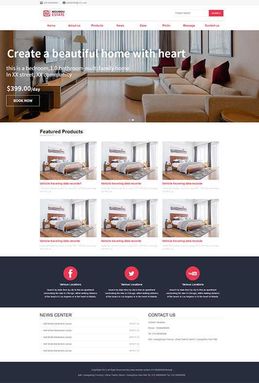家具建材公司外贸模板